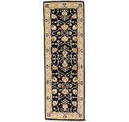 Link to 1' 8 x 5' 1 Peshawar Ziegler Oriental Runner Rug