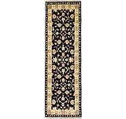 Link to 1' 7 x 5' Peshawar Ziegler Oriental Runner Rug