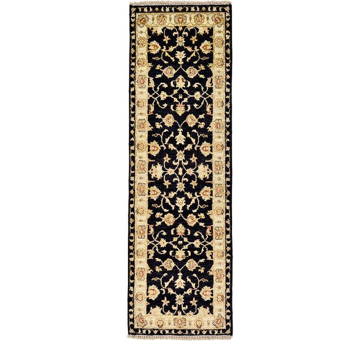 1' 7 x 5' Peshawar Ziegler Orient...