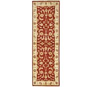 Link to 1' 8 x 5' 3 Peshawar Ziegler Oriental Runner Rug