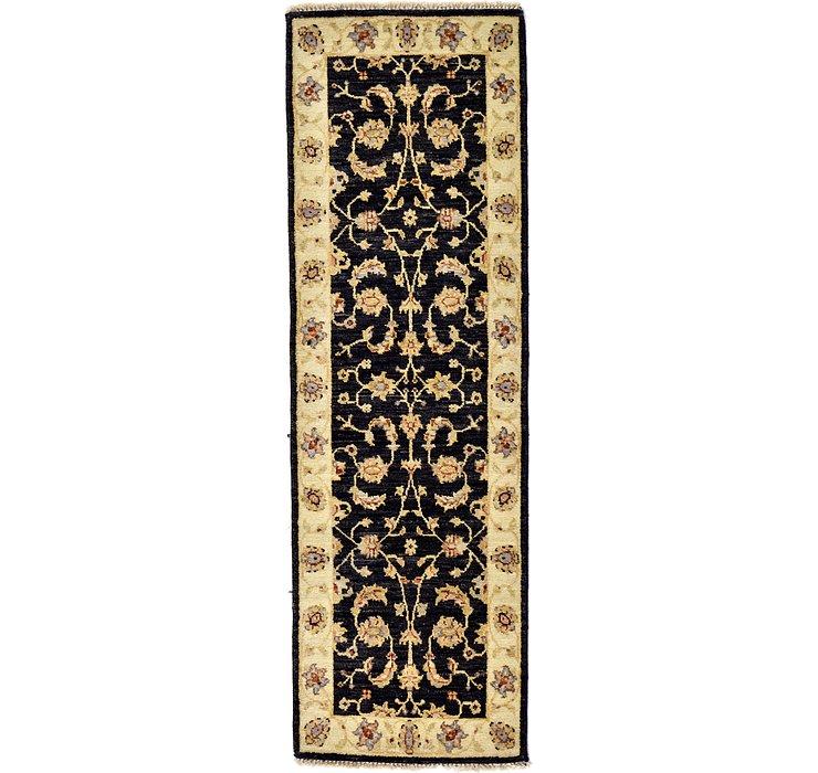 50cm x 160cm Peshawar Ziegler Orient...