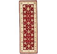 Link to 1' 8 x 4' 11 Peshawar Ziegler Oriental Runner Rug