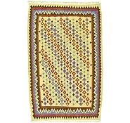 Link to 3' 1 x 4' 9 Kilim Fars Rug