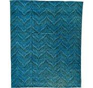 Link to 7' 9 x 9' 3 Darya Oriental Rug