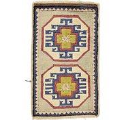 Link to 1' 9 x 2' 11 Kars Oriental Rug
