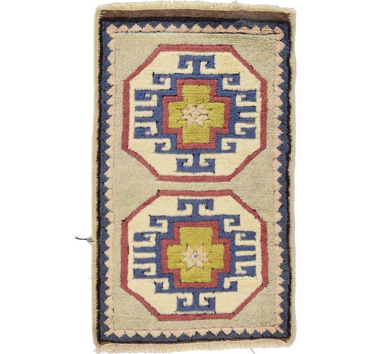 1' 9 x 2' 11 Kars Oriental Rug