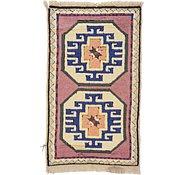 Link to 1' 10 x 3' 2 Kars Oriental Rug