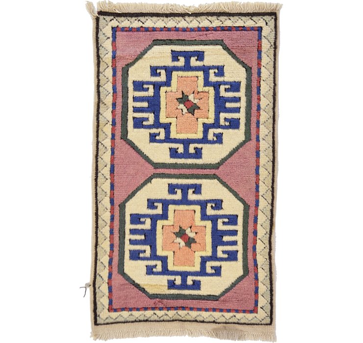 1' 10 x 3' 2 Kars Oriental Rug