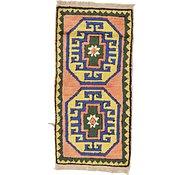 Link to 1' 8 x 3' 4 Kars Oriental Rug