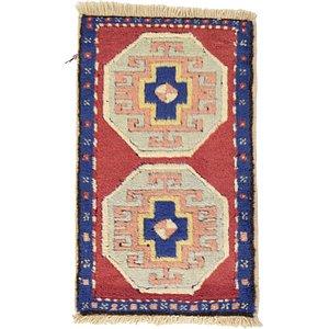 HandKnotted 1' 9 x 2' 10 Kars Oriental Rug