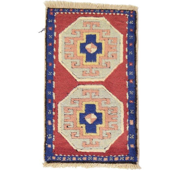 1' 9 x 2' 10 Kars Oriental Rug