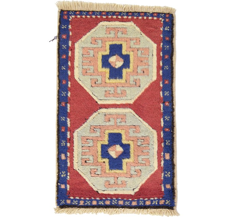 53cm x 85cm Kars Oriental Rug