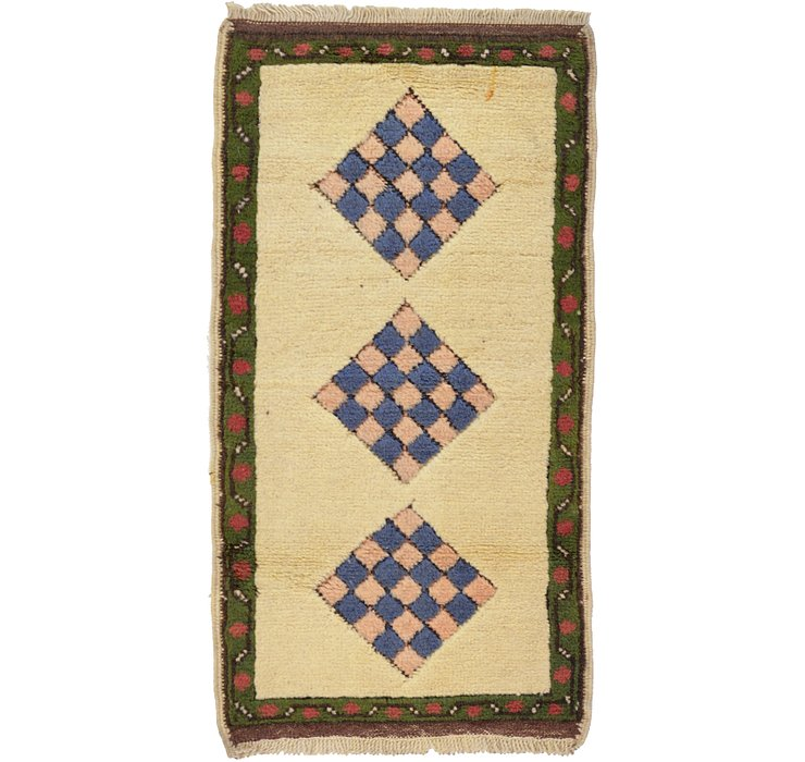 HandKnotted 1' 8 x 3' 2 Kars Rug