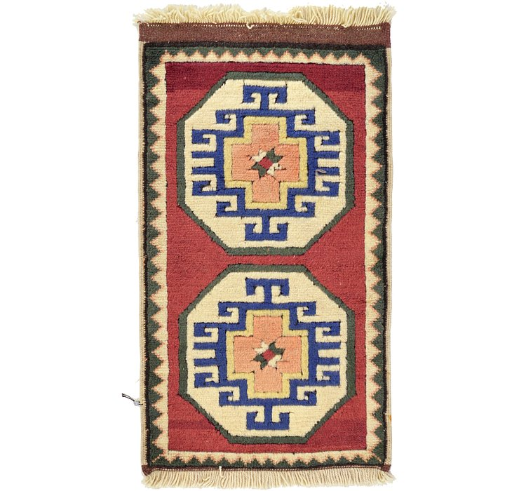 HandKnotted 1' 10 x 3' 2 Kars Rug