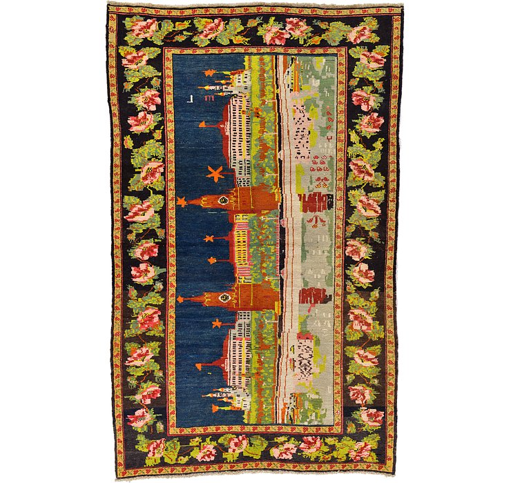 4' 8 x 7' 9 Karabakh Oriental Rug