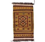 Link to 2' 3 x 4' Kilim Afghan Rug