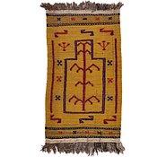 Link to 65cm x 120cm Kilim Afghan Rug