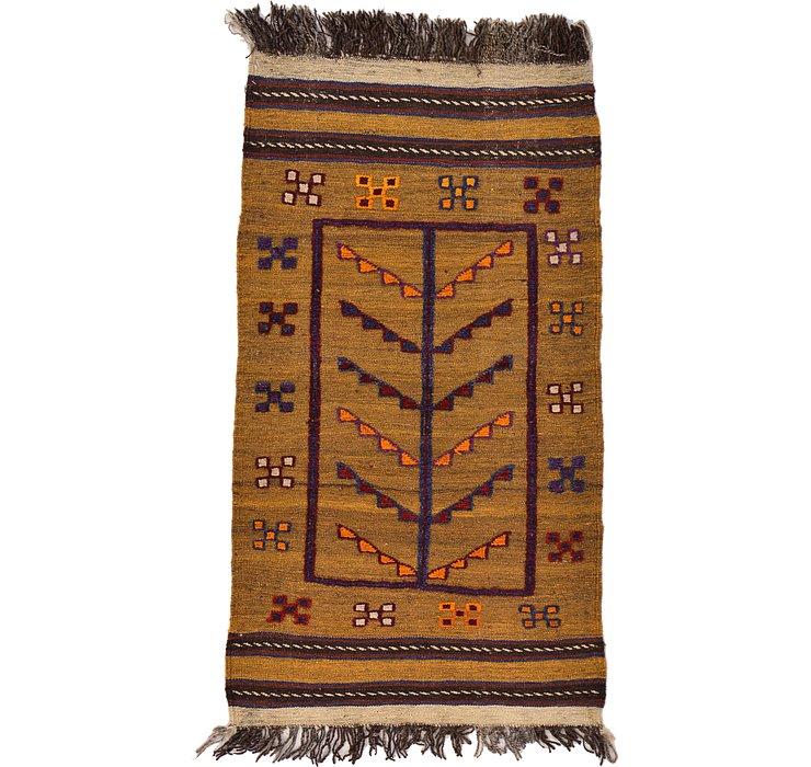 2' 5 x 4' 4 Kilim Afghan Rug