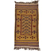 Link to 2' 4 x 4' 4 Kilim Afghan Rug