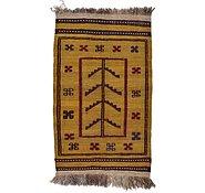Link to 2' 6 x 4' 2 Kilim Afghan Rug