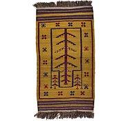 Link to 2' 6 x 4' 6 Kilim Afghan Rug