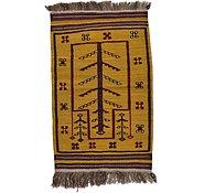 Link to 75cm x 125cm Kilim Afghan Rug