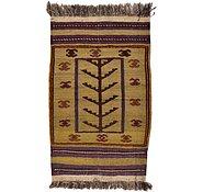 Link to 2' 6 x 4' Kilim Afghan Rug