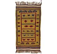 Link to 2' 5 x 4' 6 Kilim Afghan Rug