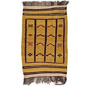 Link to 2' 6 x 3' 11 Kilim Afghan Rug