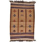 Link to 2' 5 x 3' 11 Kilim Afghan Rug
