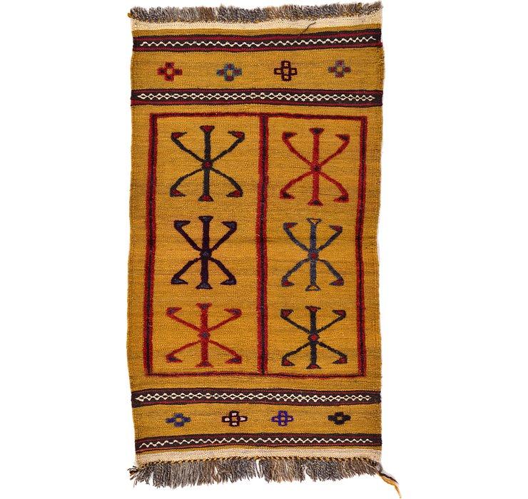 2' 7 x 4' 6 Kilim Afghan Rug