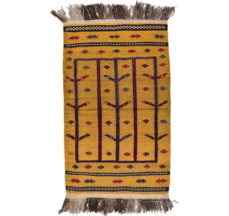 75cm x 130cm Kilim Afghan Rug