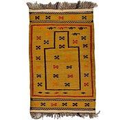 Link to 2' 7 x 4' 1 Kilim Afghan Rug