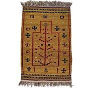 Link to 2' 9 x 4' 1 Kilim Afghan Rug