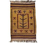 Link to 2' 8 x 3' 11 Kilim Afghan Rug