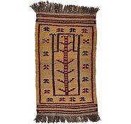 Link to 2' 4 x 3' 11 Kilim Afghan Rug