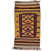 Link to 2' 5 x 4' 3 Kilim Afghan Rug