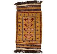 Link to 2' 4 x 4' 2 Kilim Afghan Rug