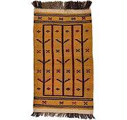 Link to 2' 7 x 4' 7 Kilim Afghan Rug
