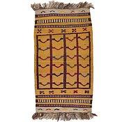 Link to 75cm x 132cm Kilim Afghan Rug