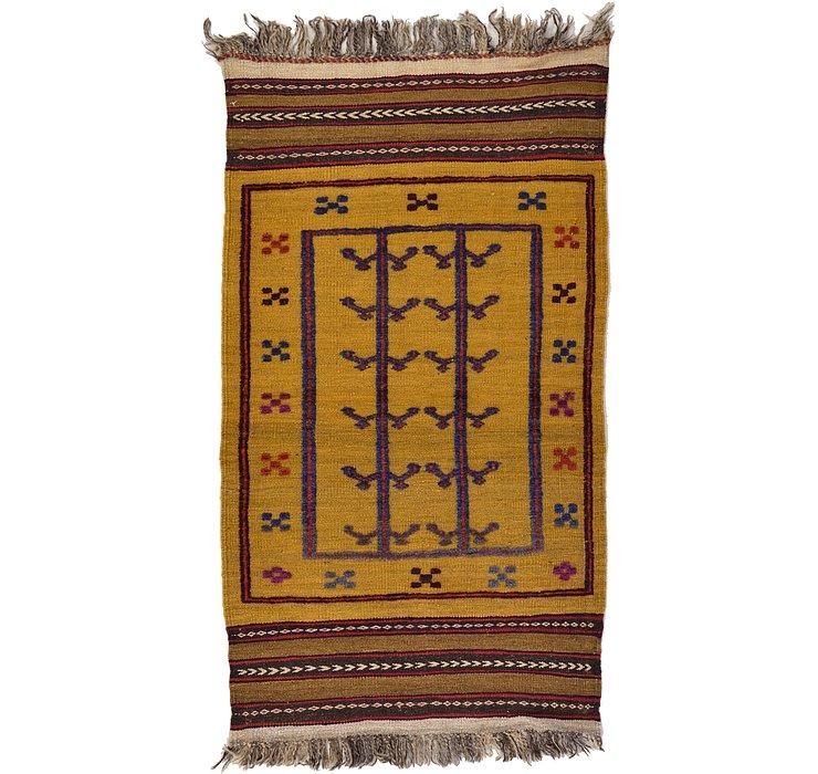 2' 5 x 4' 5 Kilim Afghan Rug