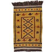 Link to 2' 7 x 3' 11 Kilim Afghan Rug