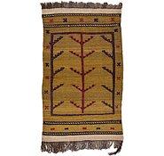 Link to 70cm x 117cm Kilim Afghan Rug