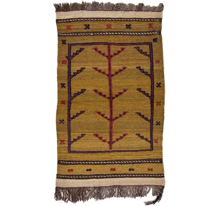 70cm x 117cm Kilim Afghan Rug