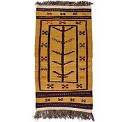 Link to 2' 5 x 4' 5 Kilim Afghan Rug