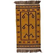 Link to 2' 6 x 4' 7 Kilim Afghan Rug