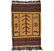 Link to 2' 6 x 3' 9 Kilim Afghan Rug