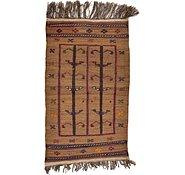 Link to 80cm x 140cm Kilim Afghan Rug