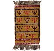 Link to 2' 8 x 4' 3 Kilim Afghan Rug