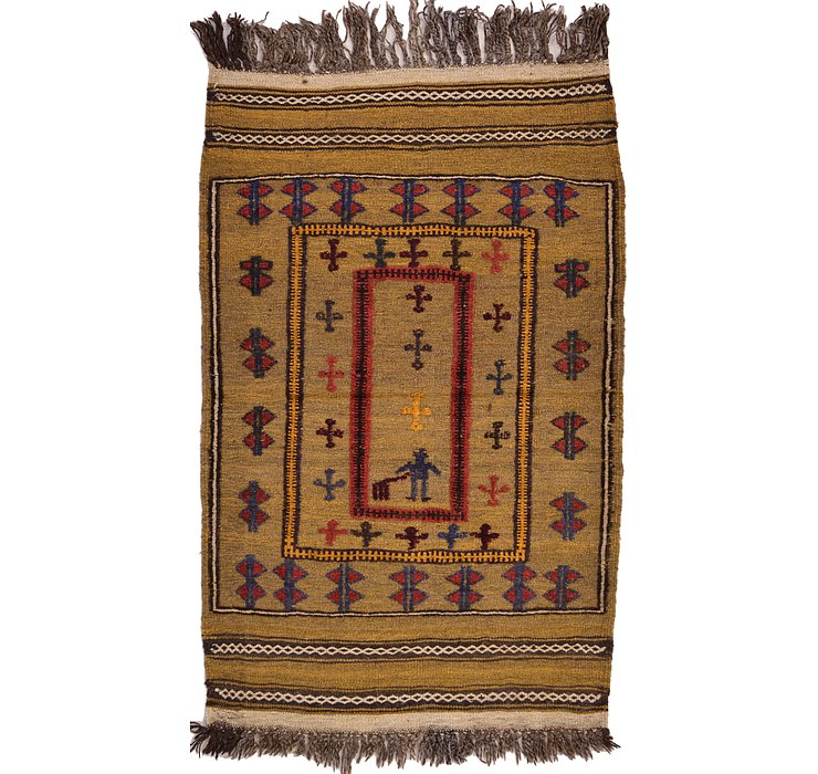 2' 6 x 4' Kilim Afghan Rug